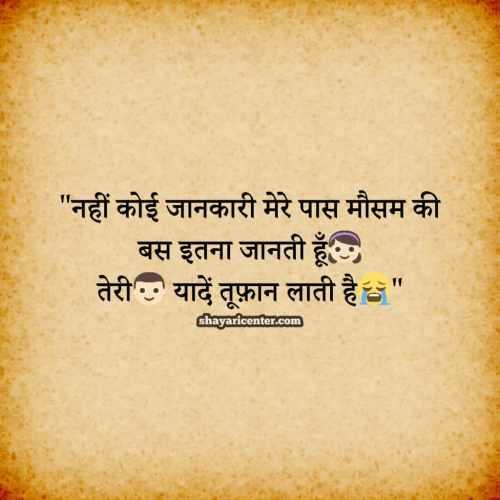 Sad Emoji Images With Quotes