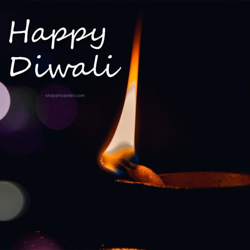 Best happy diwali wishes quotes