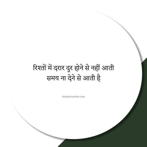 Sad Emotional Shayari in Hindi