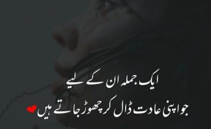 matlabi shayari poetry