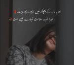 Attitude Shayari for Girls in Urdu/Hindi (Poetry on Girls Attitude)