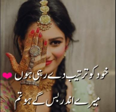 poetry on 2 line love shayari