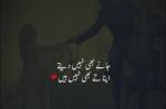 Dil Todne Wali Shayari in Urdu/Hindi (Poetry on Dil todna)