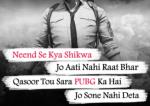Pubg Shayari in Urdu/Hindi (Pubg poetry, status 2021)