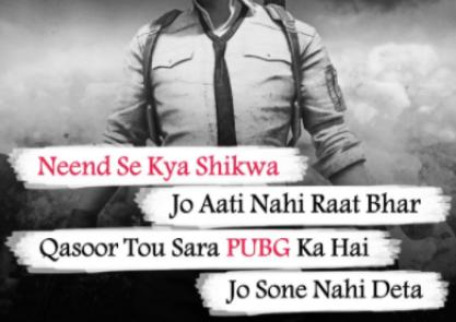 pubg shayari poetry