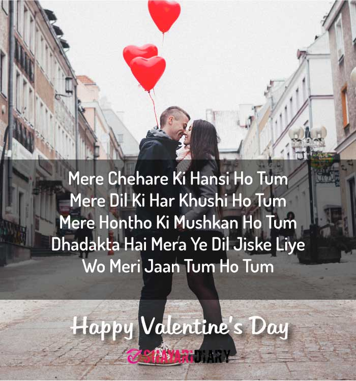 Happy Valentines Day, Valentine day status, valentine day shayari, valentines day pic, valentine day whatsapp status, valentine day shayari in hindi, valentine day photo, valentine day image,Happy valentine day 2020