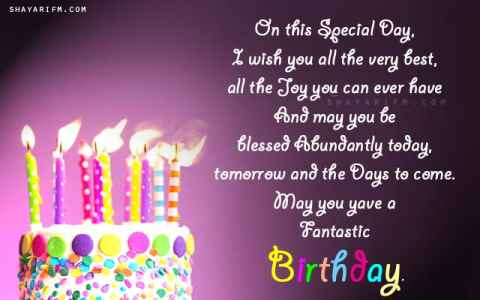 Birthday Wishes Happy Bday Sms Hindi Janamdin Shayari