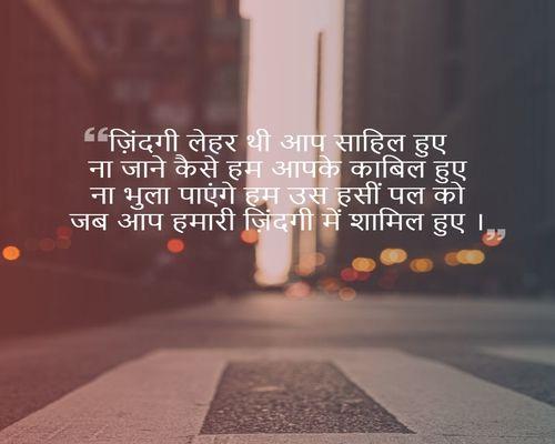 awesome shayari in hindi