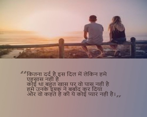 hindi alone shayari