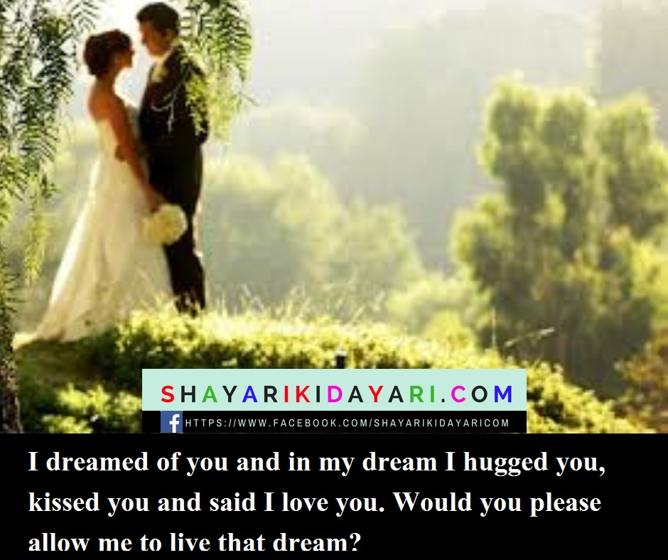 I dreamed of you and in my dream I hugged you,