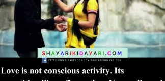 Love is not conscious activity