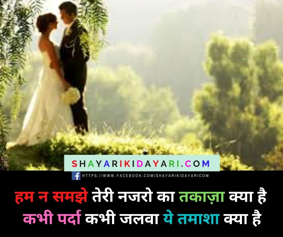 Gum Bhari Shayari in Hindi