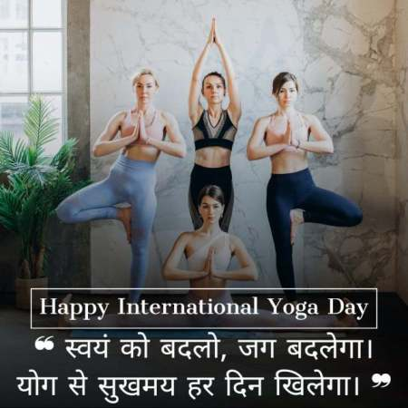Yoga Day Quotes in Hindi with images