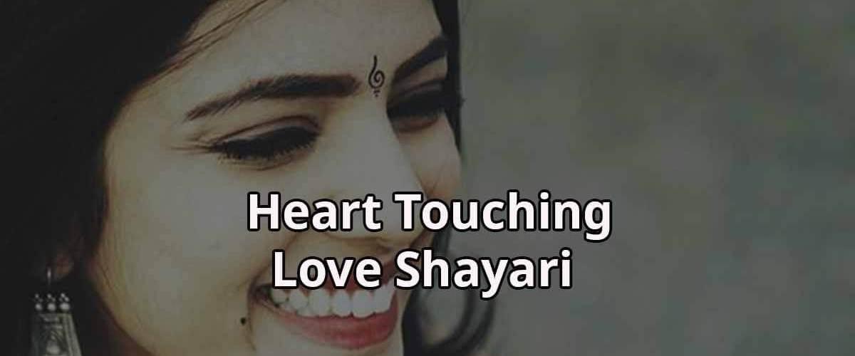 Heart Touching Love Quotes in Hindi   Love Shayari