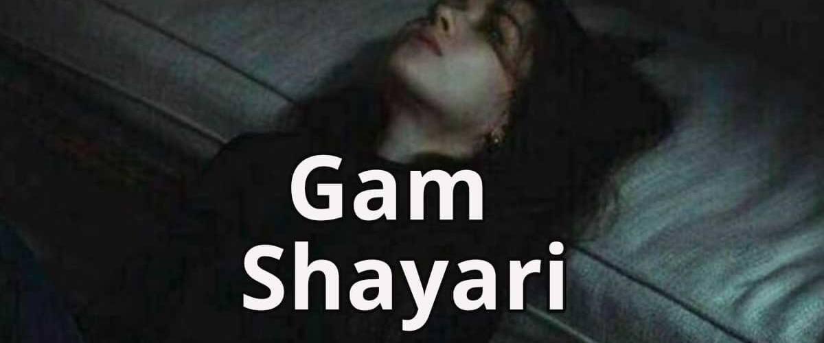 Gam Shayari   Gam Shayari