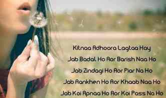 Love shayari for whatsapp status