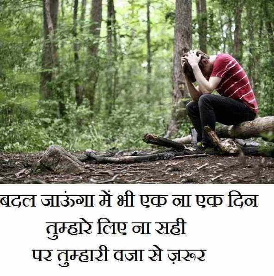 Cute Shayari image