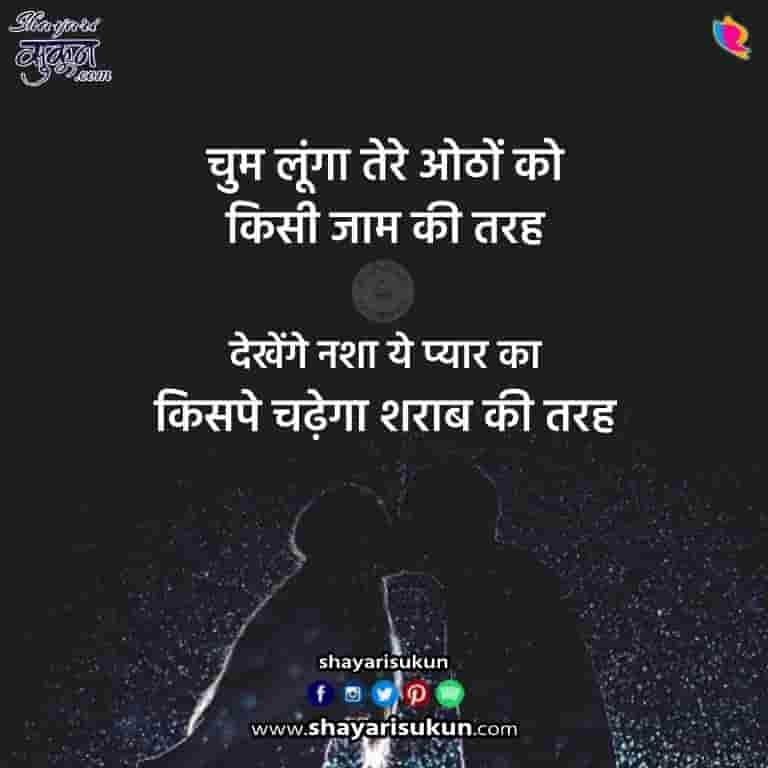 sharab-shayari-1-sad-darbhari-nasha-hindi-quotes-1