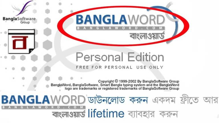 Bangla Word Download Free v1.9.0 With 39 Top Fonts