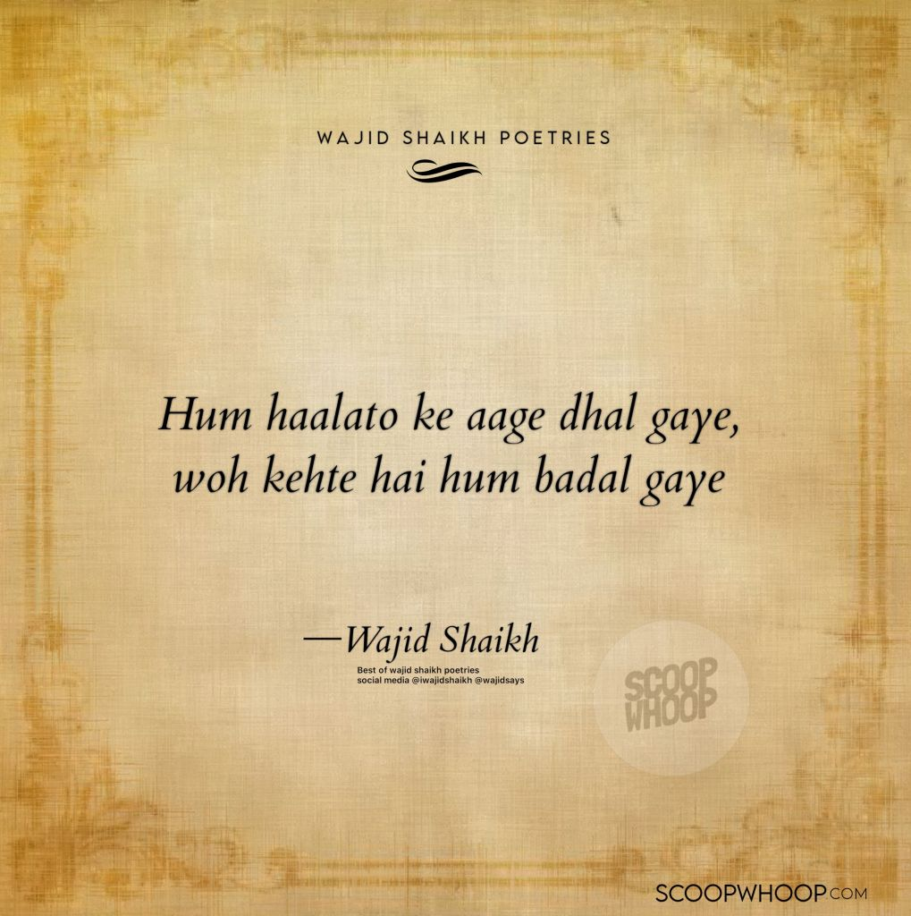 Collection of Soulful Shayaris of Wajid Shaikh About Life & love All That Comes With It