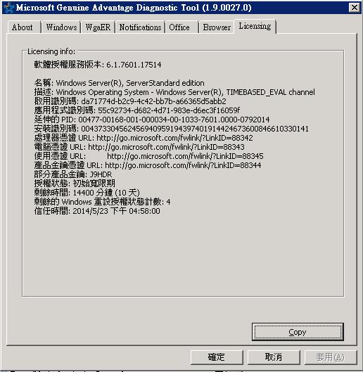 2014-05-23_170848