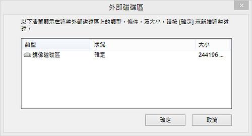Change-PC-03