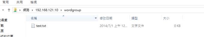 2014-07-01_015958