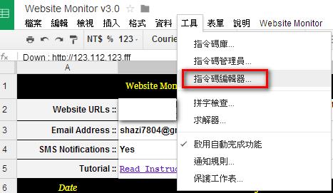 2014-08-08_013343