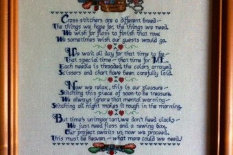 Cross Stitchers Verse