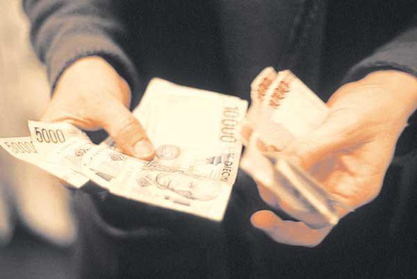 السحر لجلب الرجال للمال
