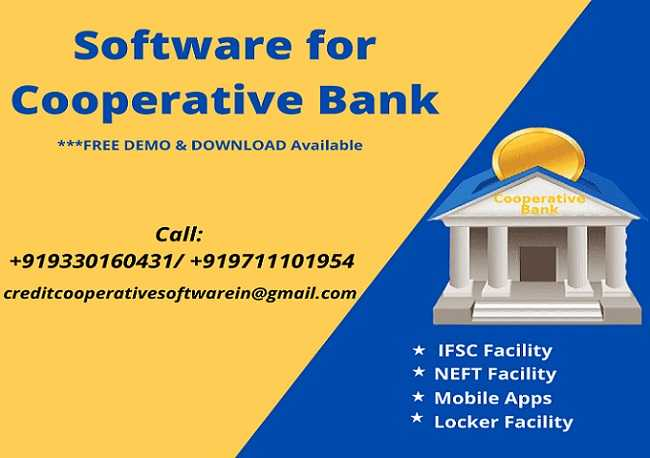 Software-for-Cooperative-Bank-min