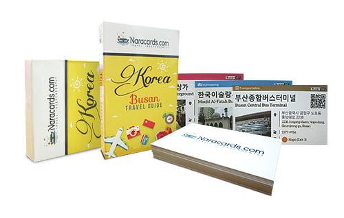 Pertama kali melancong ke Korea dan pergi tanpa travel agen - naracards korea seoul