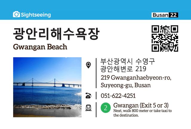 naracards - 7 DESTINASI WAJIB PERGI DI BUSAN, KOREA SELATAN - 22. gwanganli beach