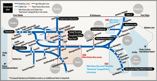 KINTETSU RAIL PASS REVIEW, PERJALANAN KAMI MUDAH DAN CEPAT DI JEPUN - KEMBARA KBBA9