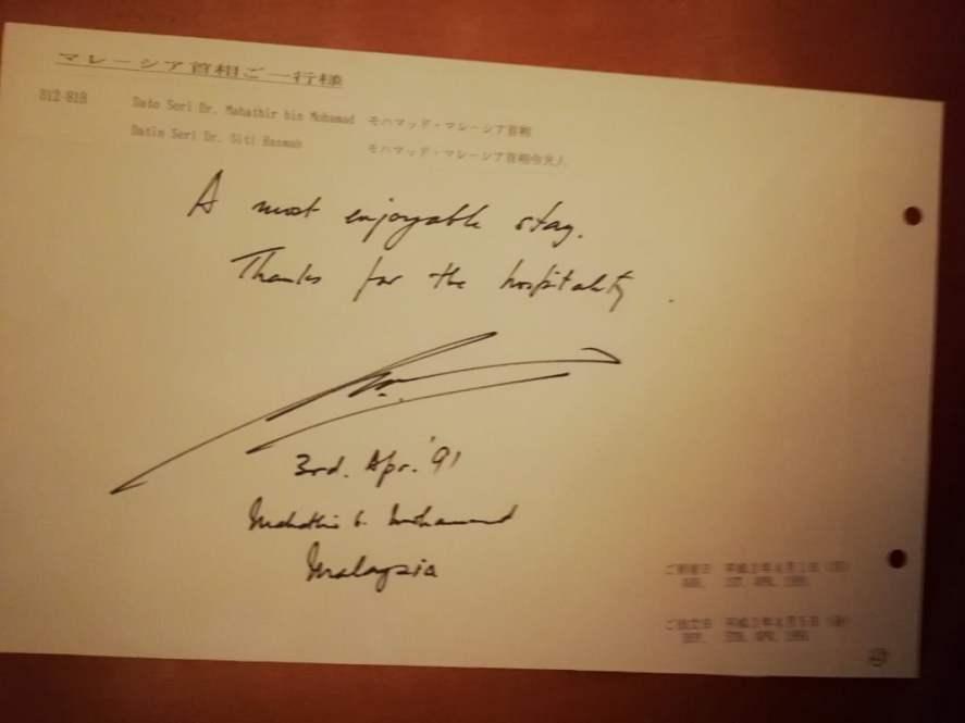 THE WESTIN MIYAKO KYOTO JATUH CINTA DENGAN KYOTO – PART 4 KEMBARA #KBBA9 (13)