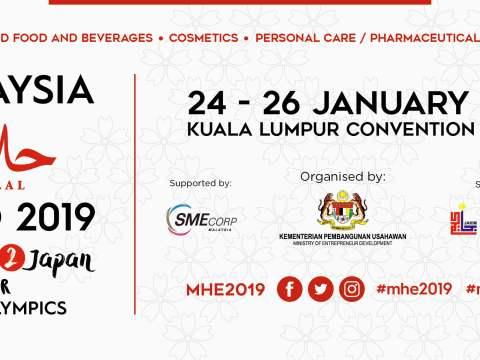 JOM KE MALAYSIA HALAL EXPO 2019 (5)