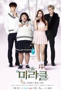 The-Miracle-Poster2
