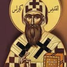 8 القديس كيرلس عمود الدين