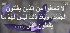 faith10072012