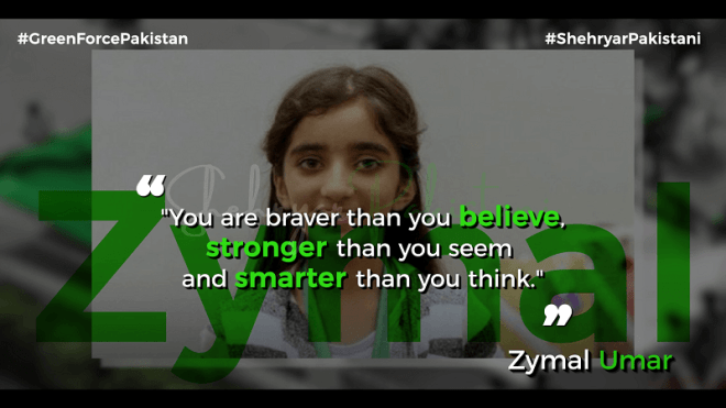 Young Pakistani Social Entrepreneur