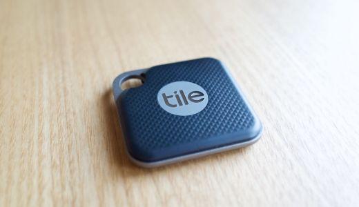 海外旅行の頼れる相棒。「Tile Pro」で旅先の不安を解消する。
