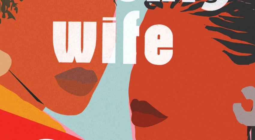 Book Review: 'His Only Wife' by Peace Adzo Medie