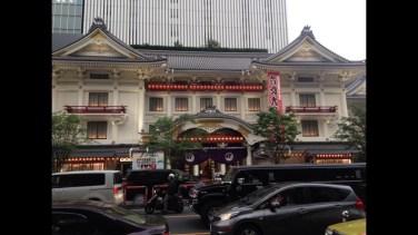 The Kabuki Theater in Ginza. Photo Credit: Connor MacHugh