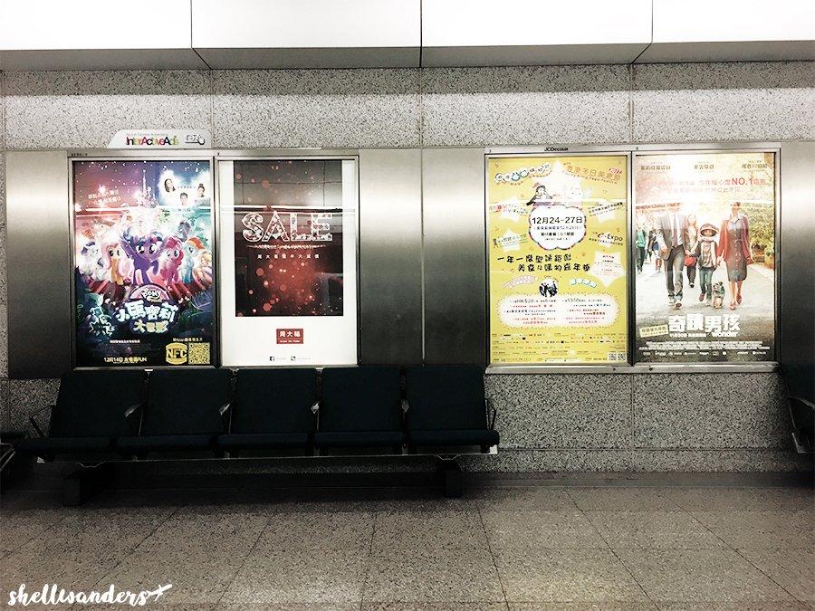 Hongkong Terminal Side Posters