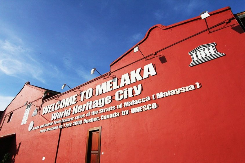 MELAKA WORLD HERITAGE SIGN
