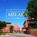 Dutch Square Melaka
