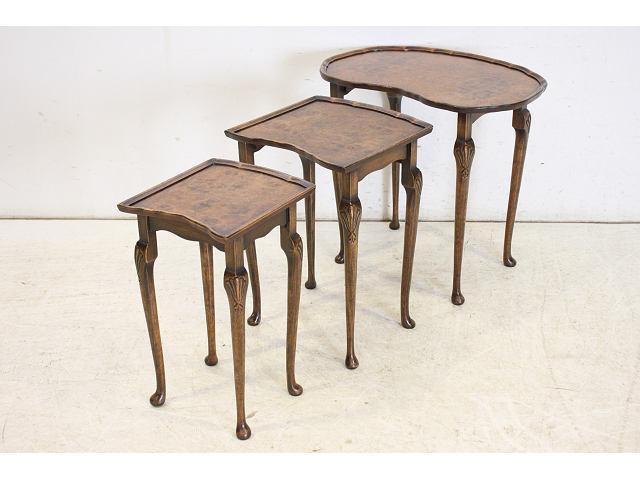 ソラマメの形をしたデザインが美しいアンティークのネストテーブル