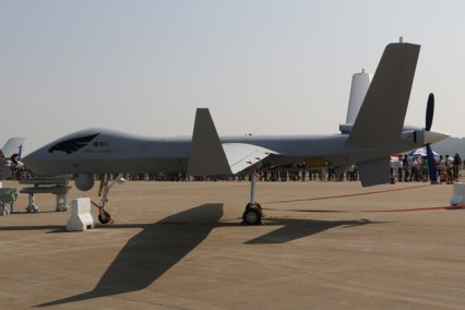 wing-loong-2-ucav-small