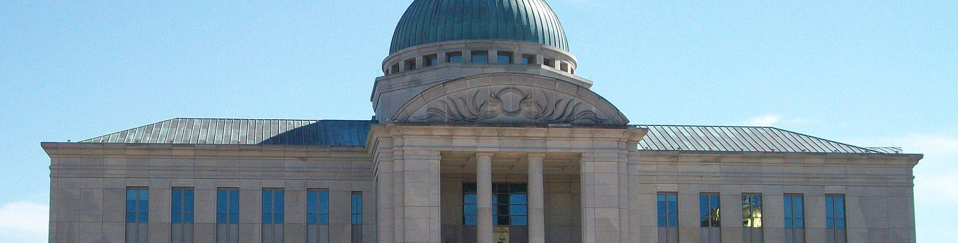 Iowa Court Records