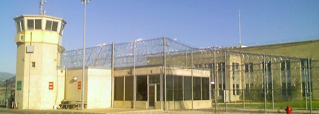Utah Inmate Search